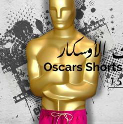 Oscar Shorts Screening at Darb 1718