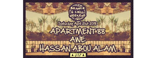 Saturday Brunch n' Chill ft. Apartment 88 /AWE / Abou Alam @ Cairo Jazz Club 610