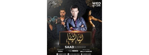 Saad El Soghayar / Mokhtar / DJ NENiO @ Gu Bar