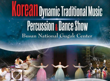 Korean Dynamic Traditional Music Percussion and Dance Show at Cairo Opera House