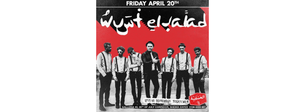 Wust El Balad @ The Tap West
