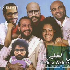 MazzikaxelSat7: Shahira Welnas ElKhatira @ Darb 1718