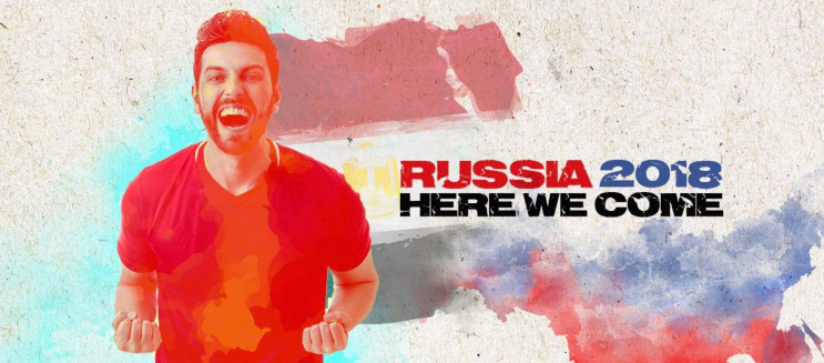 6 Reasons to Travel With Travco to the 2018 FIFA World Cup in Russia