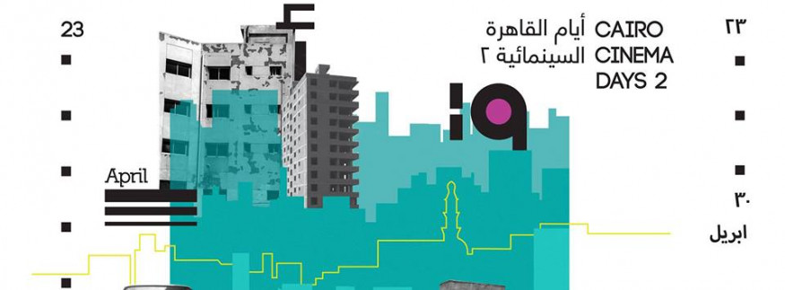 Cairo Cinema Days Is Back for a Second Year