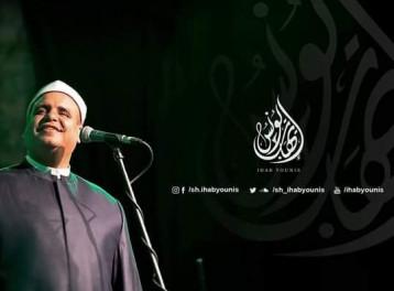 Sheikh Ehab Younis at Alrab3