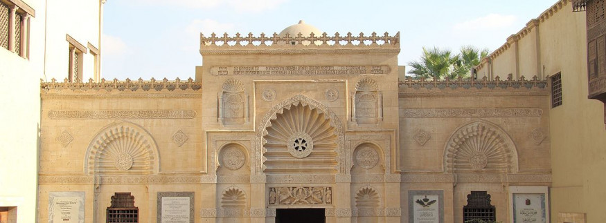 The Coptic Museum in Cairo is Celebrating 108 Years of Heritage