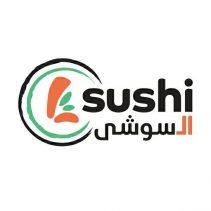 ال سوشي – L Sushi