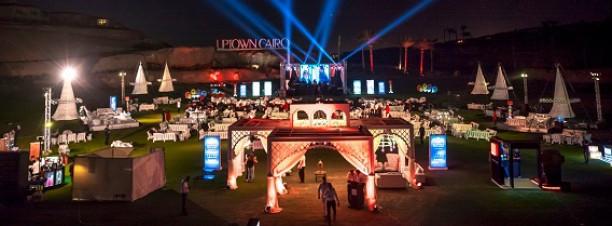 Lanterns Uptown Cairo