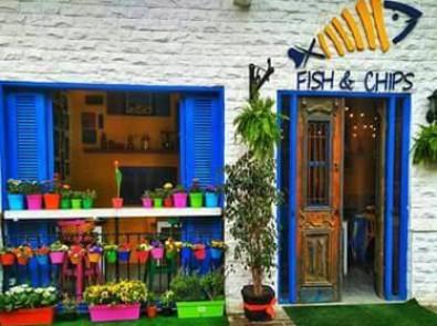 Fish & Chips - Asmak El-Shami