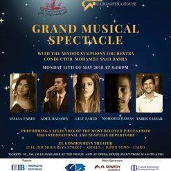 عرض Grand Musical Spectacle على مسرح الجمهورية