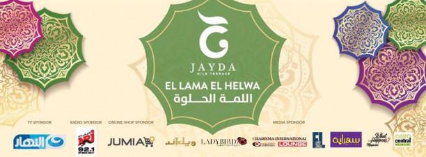 El Lama El Helwa Tent @ Conrad Cairo Hotel