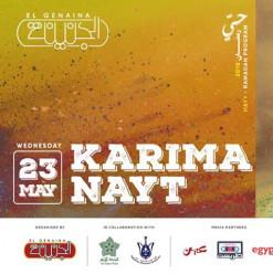 Hayy Festival: Karima Nayt at El Genaina Theatre