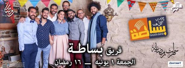 Basata at Cairo Opera House