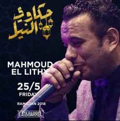 Mahmoud El Lithy @ Eat & Barrel