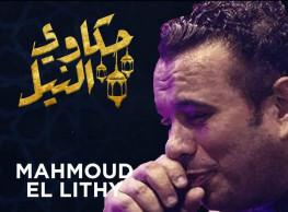 Mahmoud El Lithy @ Eat & Barrel