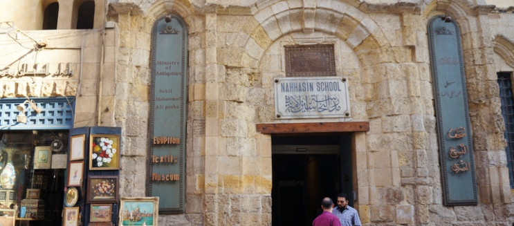 Here Is What the Egyptian Textile Museum Has in Store for Its Ramadan Visitors