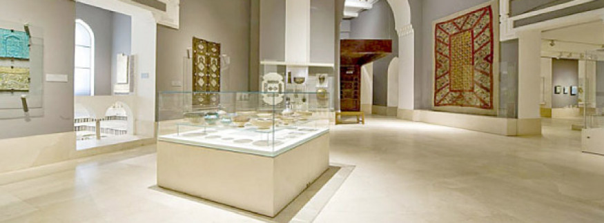 The Museum of Islamic Art, Cairo to Become More Inclusive