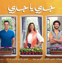 Orange's Ramadan Ad. Is All About the Difference Between Proximity and Genuine Closeness