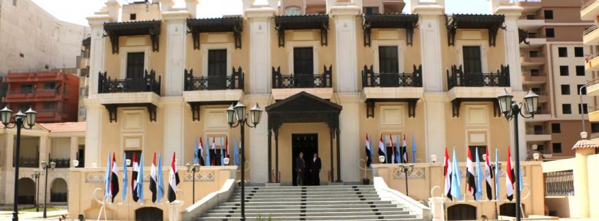 14 معلومة عن قصر الأميرة خديجة اللي هيتحول لملتقى الأديان