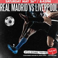 Real Madrid Vs Liverpool @El 7anafeya