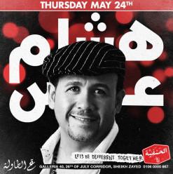 Hisham Abbas @El 7anafeya