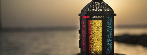 The Comprehensive Guide to Buying Your Ramadan Lantern