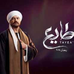 Tayea: A Cinematic Experience in A Ramadan Series