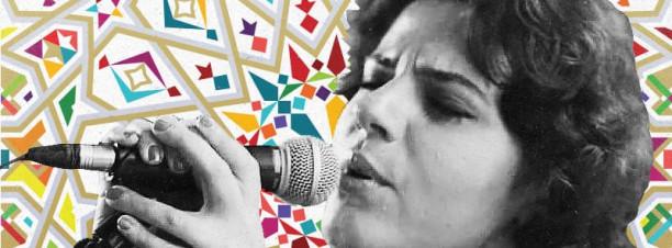 El 7anafeya (The Tap East): Shereen Abdo