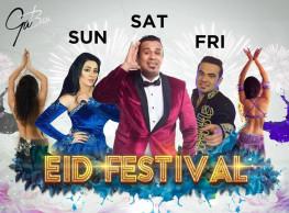Eid Festival: Mahmoud El Laithy @Gu Bar