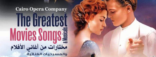 The Greatest Movie & Musical Songs at Arab Music Institute