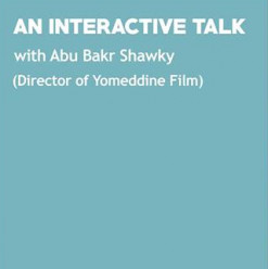 A Discussion with Abu Bakr Shawky at Photopia