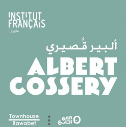 Albert Cossery Tribute Night at Townhouse Gallery