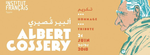 Albert Cossery Tribute Night at the French Institute in Cairo