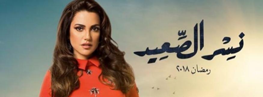 Dorra Zarrouk: Ramadan's Falling Star?