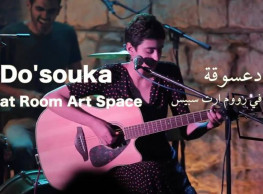 Do'souka at ROOM Art Space Garden City