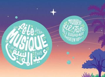 Fête de la Musique at El Azhar Park