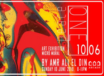 'One Peace' Exhibition at Arcade Gallery