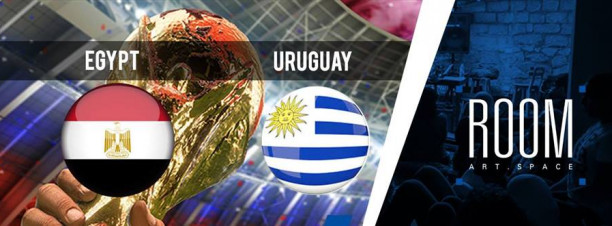 World Cup 2018: Egypt vs Uruguay at ROOM Art Space