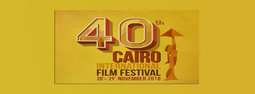 ليل خارجي هيمثل مصر في مهرجان القاهرة السينمائي الدولي