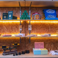 Cairopolitan: An In Depth View of Cairo's Street-Inspired Shop