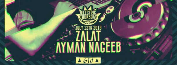 Zalat / Ayman Nageeb @ Cairo Jazz Club 610