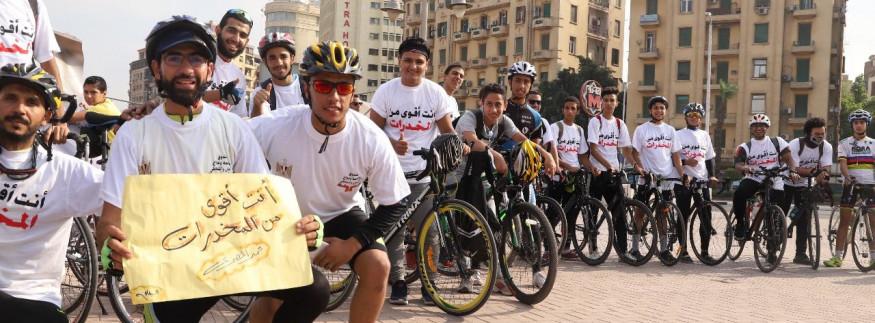 بالعجلة هنوصّل الفكرة… ماراثون رياضي في القاهرة للتوعية بأضرار المخدرات
