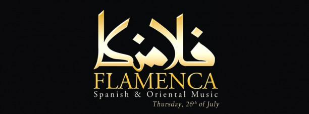 MazzikaXElSat7: Flamenca at Darb 1718