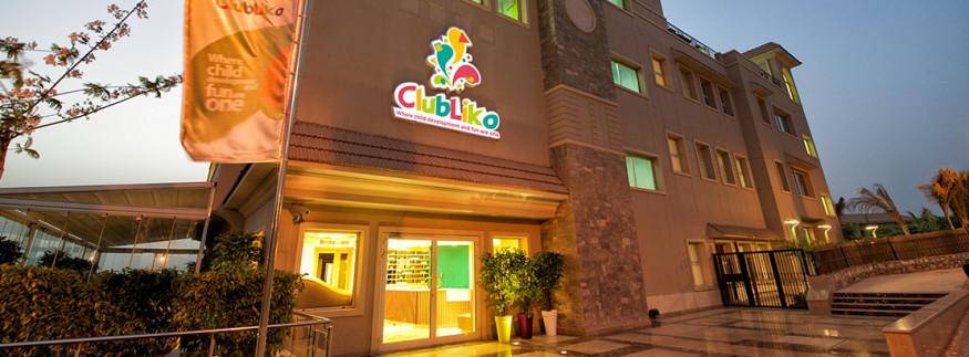 """بالصور… """"Clubliko"""" أحلى مكان تستمتع فيه أنت وأطفالك في الشيخ زايد"""