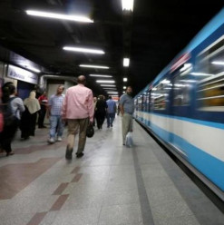 Beware Commuters, Metro Station Closing for Renovations