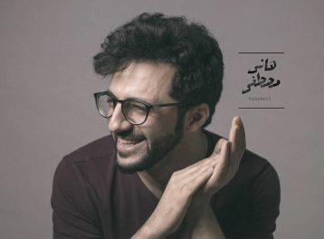 Hany Must at El Sawy Culturewheel