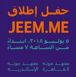 Jeem.me Launch Event at Goethe Institute in Cairo