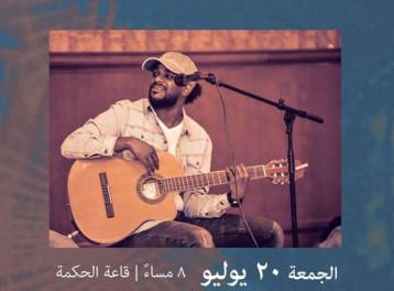 Ahmed Amin at El Sawy Culturewheel