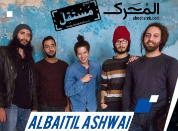 AlBaitil Ashwai at ROOM Art Space