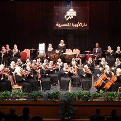 El Nour W El Amal Orchestra at Cairo Opera House